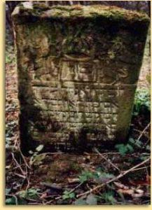 Zdjęcie przedstawiające nagrobek na cmentarzu żydowskim